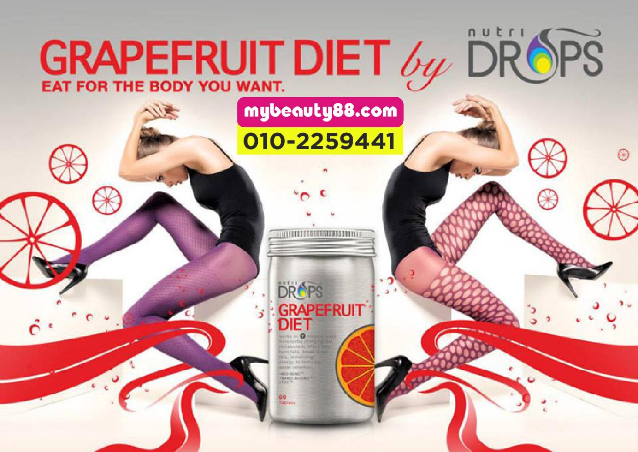 Drops grapefruit diet pills usa